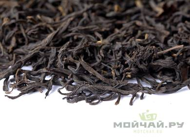 Red Tea Wuyishan Esheng Hong Cha