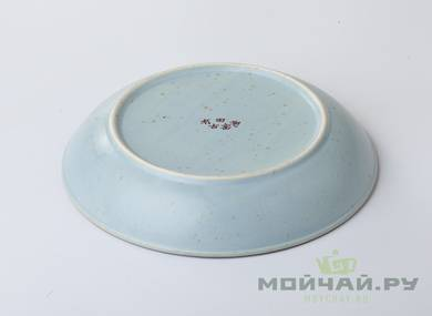Tea Plate # 17886 porcelain Japan 760 ml