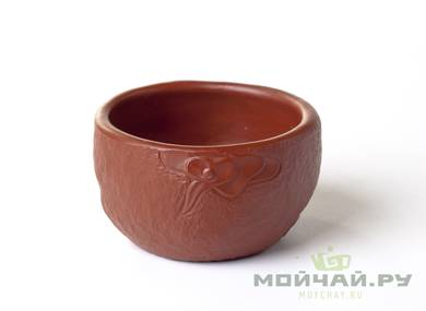 Cup # 18732 clay 105 ml