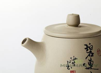 Teapot # 18799 jianshui ceramics 258 ml