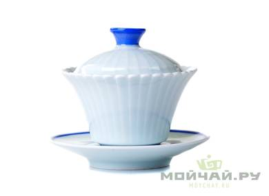 Gaiwan # 19231 porcelain 168 ml