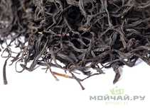 Red Tea Guizhou Youji Baihong organic red tea from Guizhou Baihao tea cultivar