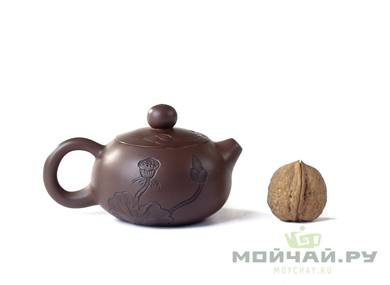 Teapot # 19950 jianshui ceramics 150 ml