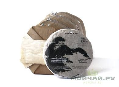 Teaway man High-grade old ripe puer Moychaycom  raw material 1999 100 g