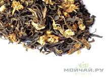 Black Tea Red Tea Moli Hua Shaiqing Hong Cha red tea with Jasmin flowers