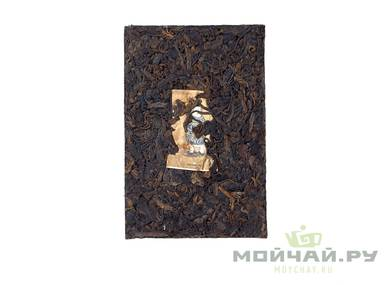 Wuliangshan Bear Moychaycom 2017 picking pressed 2017 250 g