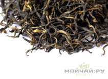 Black Tea Red Tea Shengtai Dianhong Maofeng