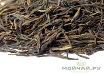 Black Tea Red Tea Song Zhen Gao Xiang Spring 2018