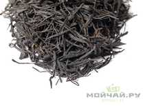 Black Tea Red Tea Da Shi Zhongguo Hong