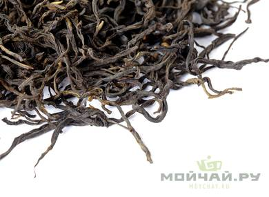 Red Tea Gong Fu Hong Cha 2018
