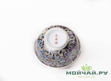 Сup # 20322 Jingdezhen porcelain hand painted 90 ml