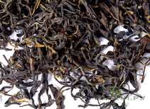 Black Tea Red Tea Bada Shaigan Hong Cha 2018