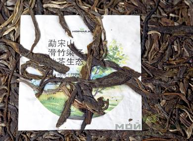 Raw Puer Mengsong Mountain Huazhuliangzi raw puer tea autumn harvest 2017 press 2018 Moychaycom 357 g