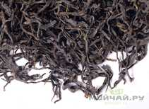 Black Tea Red Tea Lindao Meizhan Hong Cha