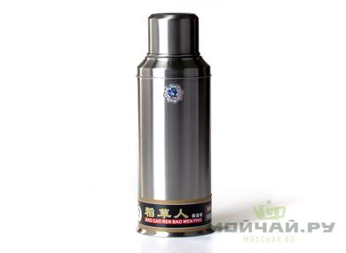 Thermos of  with a  bulb # 20778 metalglass 2000 ml