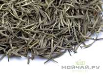 Jun Shan Yin Zhen 25 yellow tea
