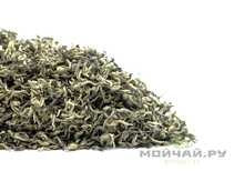 Jun Shan Mao Jian 65 Green Tea