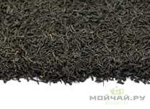 Jun Shan Hong Mao Jian 15 Red Tea