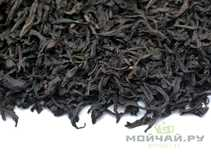 Tie Louhan 68 Wuyi Oolong