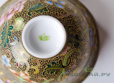 Сup Jingdezhen # 20919 jingdezhen porcelain hand painted 70 ml