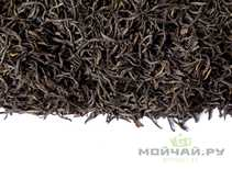 Black Tea Red Tea Zhouli Hong Cha