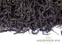 Black Tea Red Tea Baiyin Shaihong Cha red tea from mount Baiyin dried in the sun