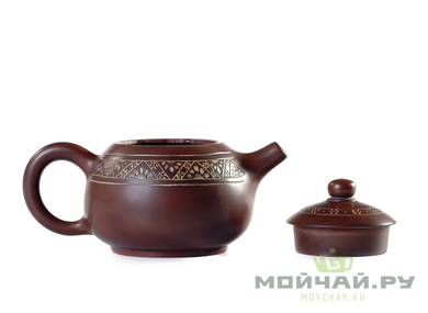 Teapot  # 21899 Qinzhou ceramics 195 ml