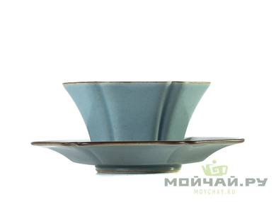 Cup with stand # 22051 ceramic 55 ml