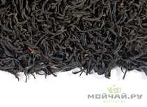 Black Tea Red Tea Xiao Zhong Oolong