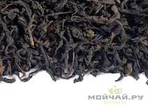 South Fujian Oolongs Lao Jin Xuan Aged Oolong