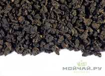 South Fujian Oolongs Pingxi Cong Qilan