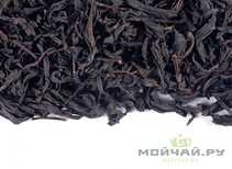 South Fujian Oolongs Zhangzhou Lao Oolong Aged Oolong
