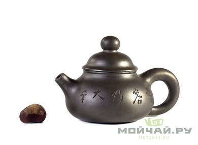 Teapot # 22294 yixing clay wood firing 280 ml