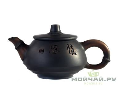 Teapot # 22446 jianshui ceramics 152 ml
