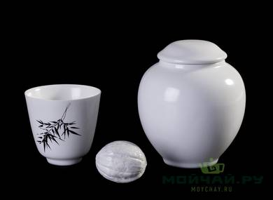 Travel all-in-one set for tea ceremony with suitcase # 23170 porcelain: teatray teacaddy 3 cups 58 ml teapot 220 ml hardcase