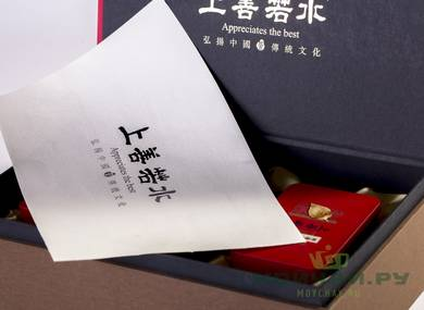 "Gift set ""Yunnan treasure"""