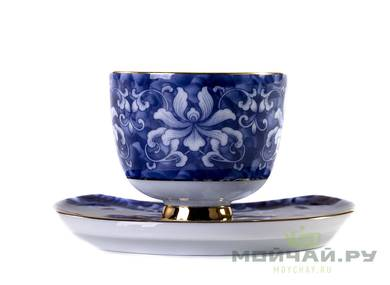 Cup with stand # 23399 porcelain 66 ml