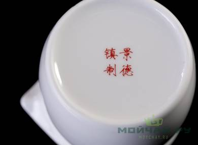 Set for tea ceremony 9 items # 23528 porcelain: teapot 260 ml gundaobey 185 мл teamesh 6 cups 75 ml