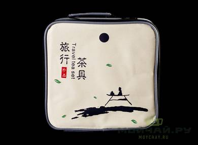 Travel kit for tea ceremony # 23626 porcelain: teapot 190 ml four cups of 65 ml teatray tongs tea towel case for transportation
