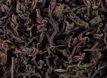 Loose Leaf Ripe Puer  Menghai Yesheng Puer 2017