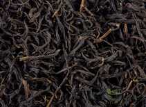 Black Tea Red Tea Jinggu Gushu Hong Cha