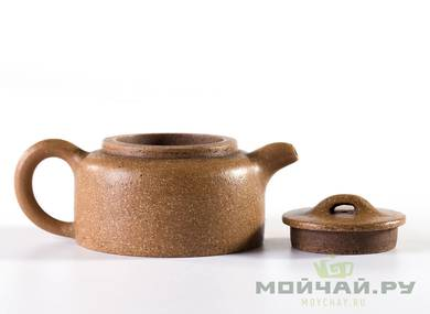 Teapot # 23810 yixing clay 205 ml