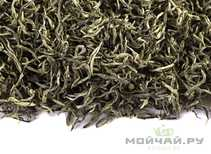White Tea Lingyun Bai Mao Wang