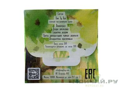 Spring Green tea with flowers pressed 80 g