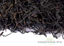 Black Tea Red Tea Yongde Ye Sheng Hong Cha 2020