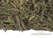 Green Tea Gaoji Longjing