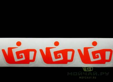 "Sticker ""Moychay"" orange 36*50 mm"