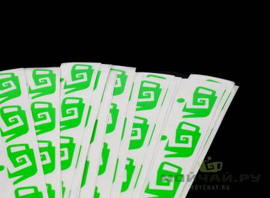 "Sticker ""Moychay"" lime color  36*50 mm"