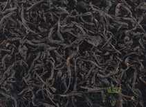 Black Tea Red Tea Guizhou Hong Cha