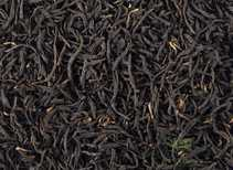Black Tea Red Tea Weishi Hong Cha
